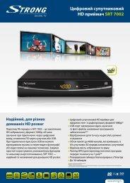 Цифровий супутниковий HD приймач SRT 7002 - STRONG Digital ...