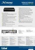Цифровой эфирный приемник SRT 8502 - STRONG Digital TV - Page 2