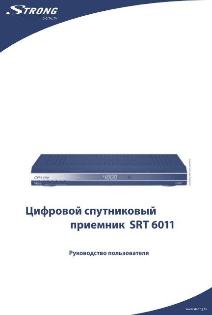 SRT_6011_UM NR.indb - STRONG Digital TV