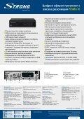 Цифров ефирен приемник с висока резолюция PRIMA VI - Page 2