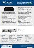 Цифров ефирен приемник с висока резолюция SRT 8101 - Page 2