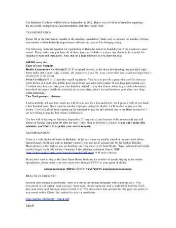 Page 1 The Beidaihe Triathlon will be held on September 8, 2012 ...