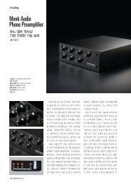 Monk Audio Phono Preamplifier