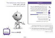 The Switchover Help Scheme