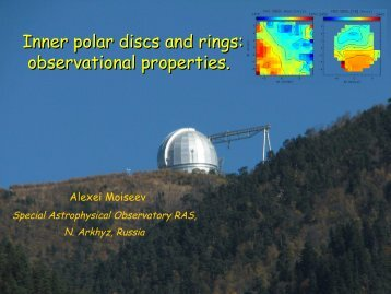 Inner polar disks and rings: observational properties
