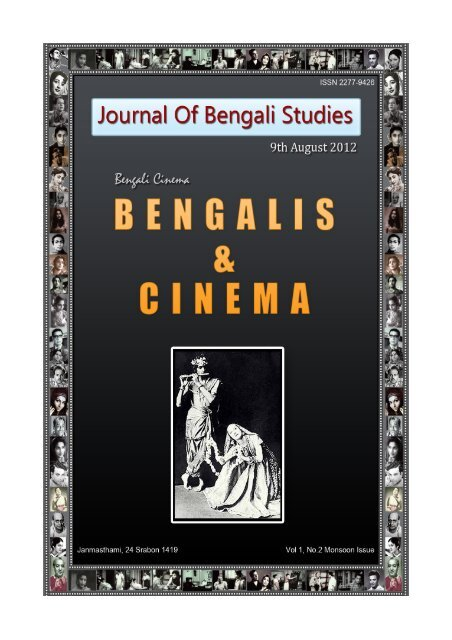 A Selective Study in Post-Colonial Bengali Cinema - always yours