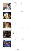 Untitled - 福泰旅遊 - Page 4