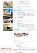 新聘馮主廚展現了從以往自晶華酒店采風軒等地所累積 - 福泰旅遊 - Page 2