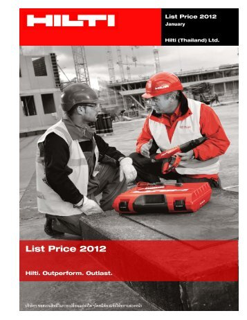 List Price 2012 - Hilti