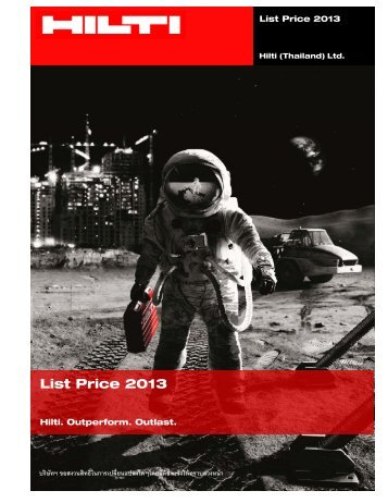 List Price 2013 - Hilti