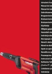 Operating instructions Mode d'emploi Istruzioni d'uso Manual de ...