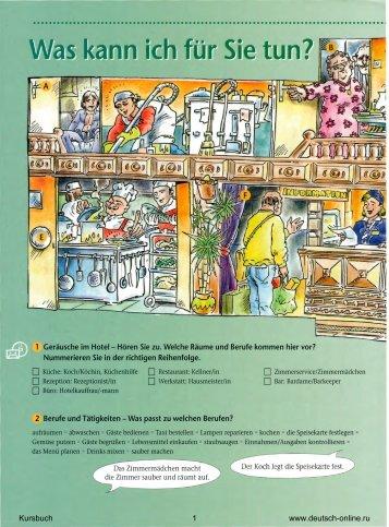Kursbuch 1 www.deutsch-online.ru