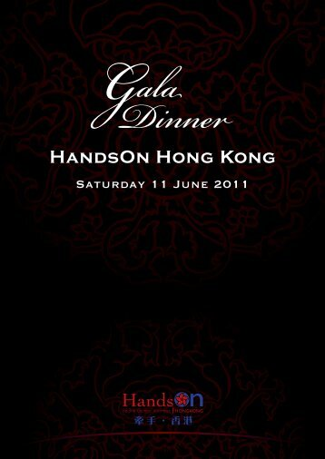 Gala Dinner - HandsOn Hong Kong