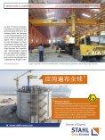 Spedition & Logistik   wirtschaftinform.de 10.2014 - Seite 3
