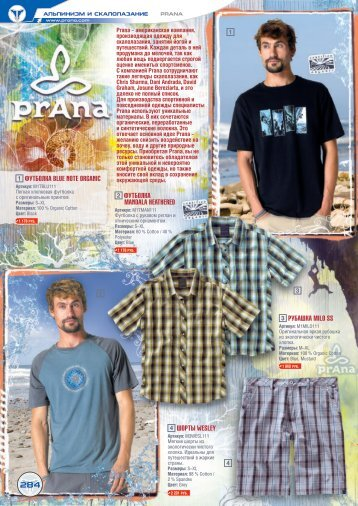 футболка blue note organic рубашка milo ss футболка mandala ...