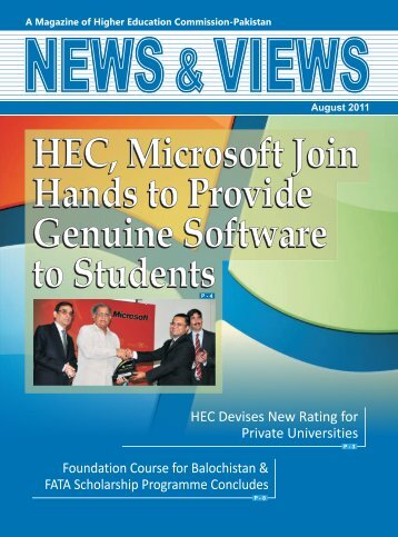 HEC, Microsoft Join Hands to Provide Genuine Software to Students ...