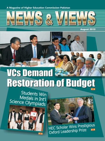 August 2010 - Higher Education Commission