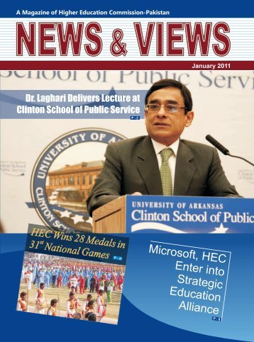 Jan-2011 - Higher Education Commission