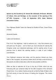 Speech by His Excellency Dr Hamad Bin Abdulaziz Al-Kuwari - UPU ...