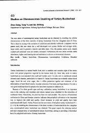 40. Studies on Chromosomes Doubling of Tartary Buckwheat
