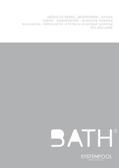 Bath 1 2013 Italiano Aleman Ruso Systempool