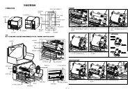 Quick Installation Guide - TSC
