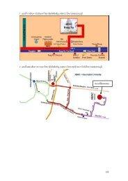1. แผนที่การเดินทางไปยังมหาวิทยาลัยอัสสัมชัญ - TSI