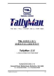TallyMan 连接 - TSL