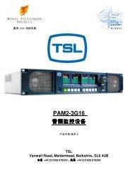 PAM2-3G16 音频监控设备 - TSL