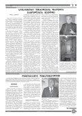 simsivnuri ujredebis drouli gamovlenis meTodi - Page 3