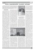 simsivnuri ujredebis drouli gamovlenis meTodi - Page 5