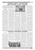 universitetis daarsebis dRe aRiniSna - Page 5
