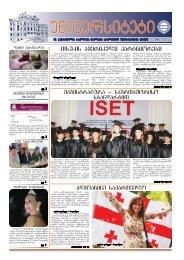 iv. javaxiSvilis saxelobis Tbilisis saxelmwifo universitetis gazeTi