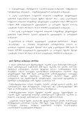 ivane javaxiSvilis saxelobis Tbilisis saxelmwifo universitetis - Page 2