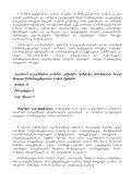 ivane javaxiSvilis saxelobis Tbilisis saxelmwifo universitetis - Page 4
