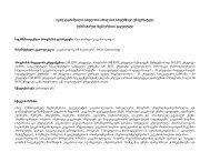 კავკასიოლოგია - caucasiology