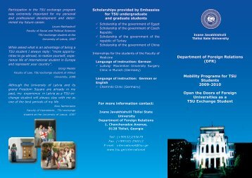 Department of Foreign Relations (DFR) - Tbilisi State University