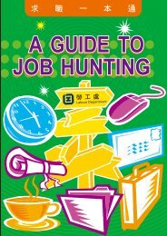 A Guide to Job Hunting