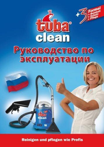auf Russisch / Руководство по эксплуатации - tuba clean