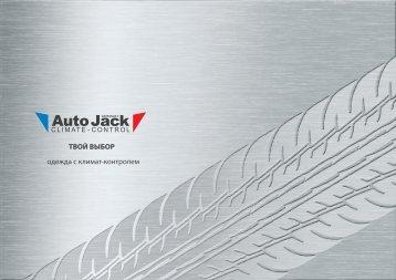 AutoJack Bekleidung mit Klimaregelung
