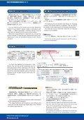PDF版 - 筑波大学附属図書館 - Page 2