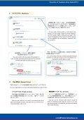 PDF版 - 筑波大学附属図書館 - Page 5