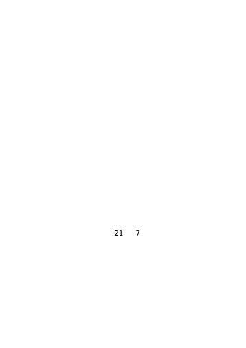 次期電子図書館用電子計算機システム仕様書 - 筑波大学附属図書館