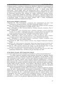 Oferta muzealna w perspektywie oczekiwań turystyki kulturowej - Page 7