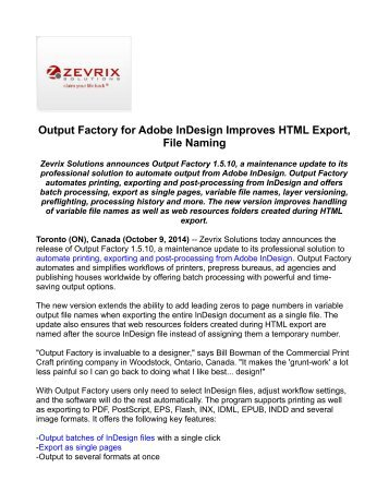 Output Factory for Adobe InDesign Improves HTML Export, File Naming