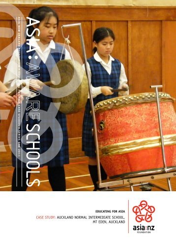 Auckland Normal Intermediate School case study (PDF - 805KB)