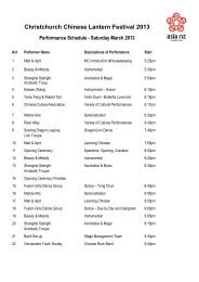 Christchurch Chinese Lantern Festival 2013