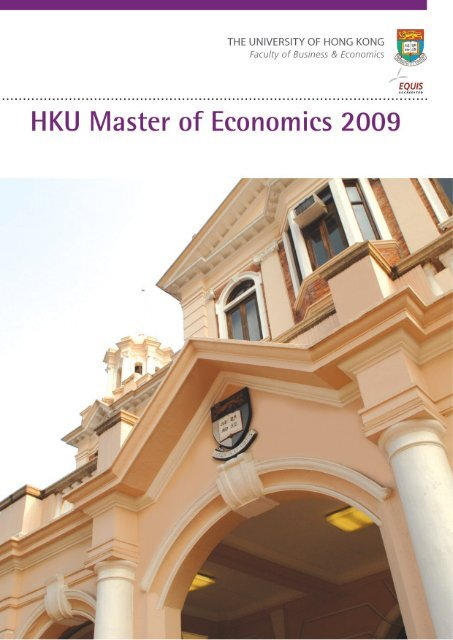 Course Profiles - the School of Economics and Finance - The