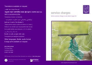 service charges - Dane Group