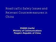 Highway Developments in China